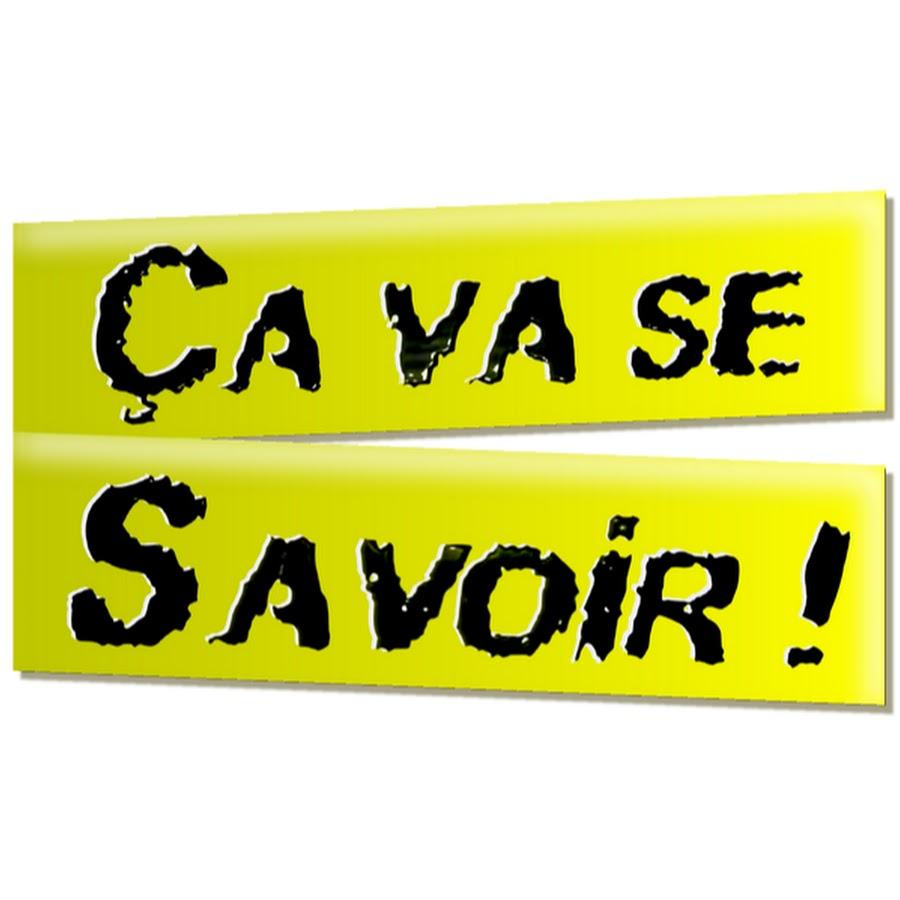 Comment participer, contacter et joindre l'émission CA VA SE SAVOIR de Simon MONCEAU